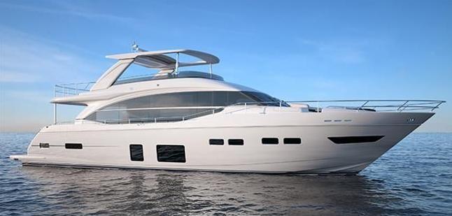 luxury-yacht-Princess-75-Yachts